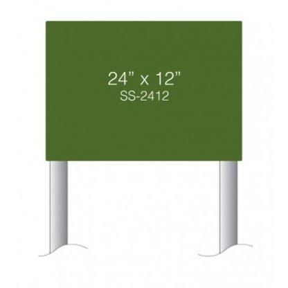 Bespoke Signage - Standard Sign
